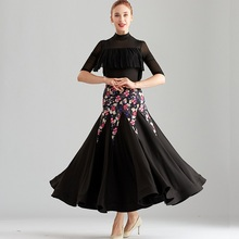 Ballroom-Skirt Tango Dance-Costumes Practice-Wear Spanish Black