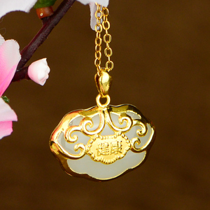 Image 4 - Gold plated  Baby Golden Long Life Lock Pendant  Jade Zodiac Pendant Buddha Gong Necklace
