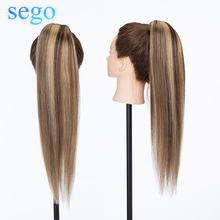 "SEGO 14""-22"" Ponytail Hair Extensions Non-Remy Long Straight Wrap Around Pony Tail 100% Real Human Hair Clip In Hairpins 80g-95g(China)"