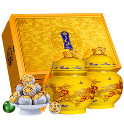 Цитрусовый чай Пу-эрх, 8 лет, чай пуэр со вкусом мандарина, апельсиновая кожура, чай пуэр, Xinhui, сухая Апельсиновая кожура, спелый керамический ...