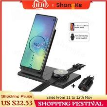Беспроводное зарядное устройство для samsung Galaxy Watch 42 м/46 мм S2 S3 S4 iPhone Xs X Galaxy S10 S9 S8 мобильный телефон Беспроводное зарядное устройство Pad 10 Вт