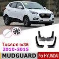 Брызговики для Hyundai Tucson ix35 LM 2015 2014 2013 2012 2011 2010