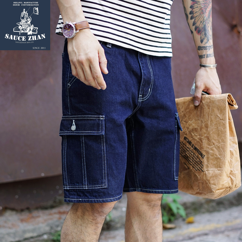 SauceZhan Selvedge Jeans Denim Jeans  Overalls Jeans Summer Men's Shorts Men Jeans Pants  Men Jeans Slim Fit Jeans Shorts 12.5OZ