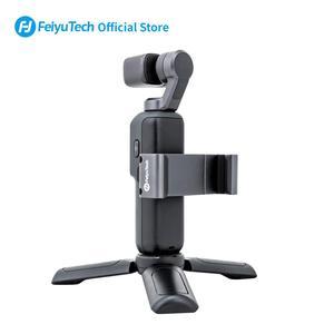 Image 2 - FeiyuTech officiel V1 trépied cardan trépied pour téléphone portable caméra stabilisateur accessoires pour WG2/WG/WGS/WG Mini/WG Lite
