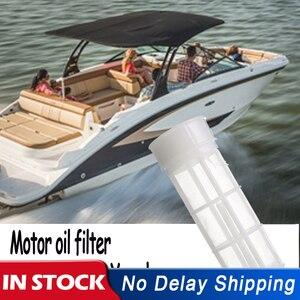 Топливный бак 24L 12L для Yamaha подвесной мотор внешний топливный бак для Yamaha подвесной мотор масляный фильтр сетка аксессуары для лодок