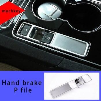 Hand Brake P File For Jaguar 1pc Trim Chrome Holding Of Xfl