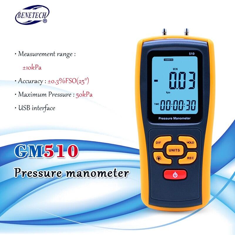 Portátil display LCD Digital manômetro De Pressão Pressão Máxima GM510 50KPa diferencial manômetro medidor de pressão
