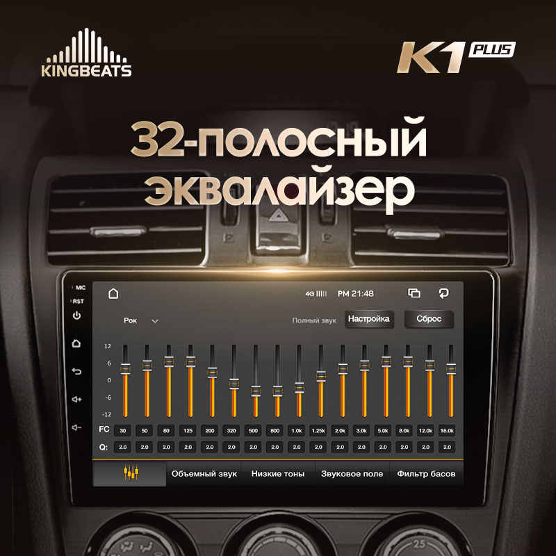 KingBeats Android 8.1 Octa-Core head unit 4G in Dash Car Radio Multimedia Video Player Navigation GPS For Subaru Forester 4 SJ 2012-2015 no dvd 2 din Double Din Android Car Stereo 2din DDR4 2G RAM 32G ROM / 4+64G