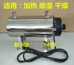 Compressed Air Heater Gas Heater Pipe Air Heater Dry Heating Electrostatic Paint Heater