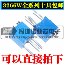 PCS 3266W Potenciômetro de Precisão Ajustável 1 10K 50 20 10 5 2K K K K K 100K 200K 500K 103 100R 200R 500R 1M 101 201 501 100 200 500