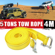 4M Heavy Duty 5 Ton Car Tow Cable Towing Pull Rope Strap Hooks Van Road Recovery U-hook