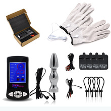Sex Electric Shock Kit Anal Plug Urethral Catheter Nipple Clitoris Stimulate Body Massager penis Ring Adult Sex Toys For Couples 6 accessories electric shock combination anal plug nipple clamps penis ring sex toys for men and woman masturbation