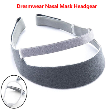 Headgear Full Mask Replacement Part CPAP Head Band for DreamWear Nasal Mask