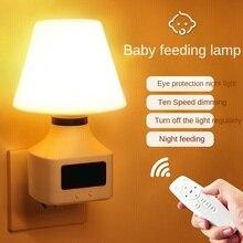 Smart remote clock night light, home nursing bedside lamp, usb charging desk lamp