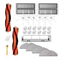 ホット!-31個xiaomiロボット掃除機部品キットroborock S50 S51サイドブラシhepaフィルターメインブラシクリーニングツールモップ布