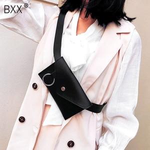 [BXX] Women's Single Shoulder