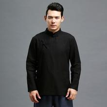 Этнический стиль, осенне-зимнее мужское пальто, хлопок, лен, длинный рукав, мужской китайский костюм, китайский стиль Xie Jin, хлопок, лен