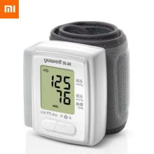 Xiaomi YE8800C Blood Pressure Monitor Digital Arm Sphygmomanometer With LCD Digital Display for Measuring Arterial Pressure mps20n0040d d sphygmomanometer pressure sensor 0 40kpa dip 6 for arduino raspb