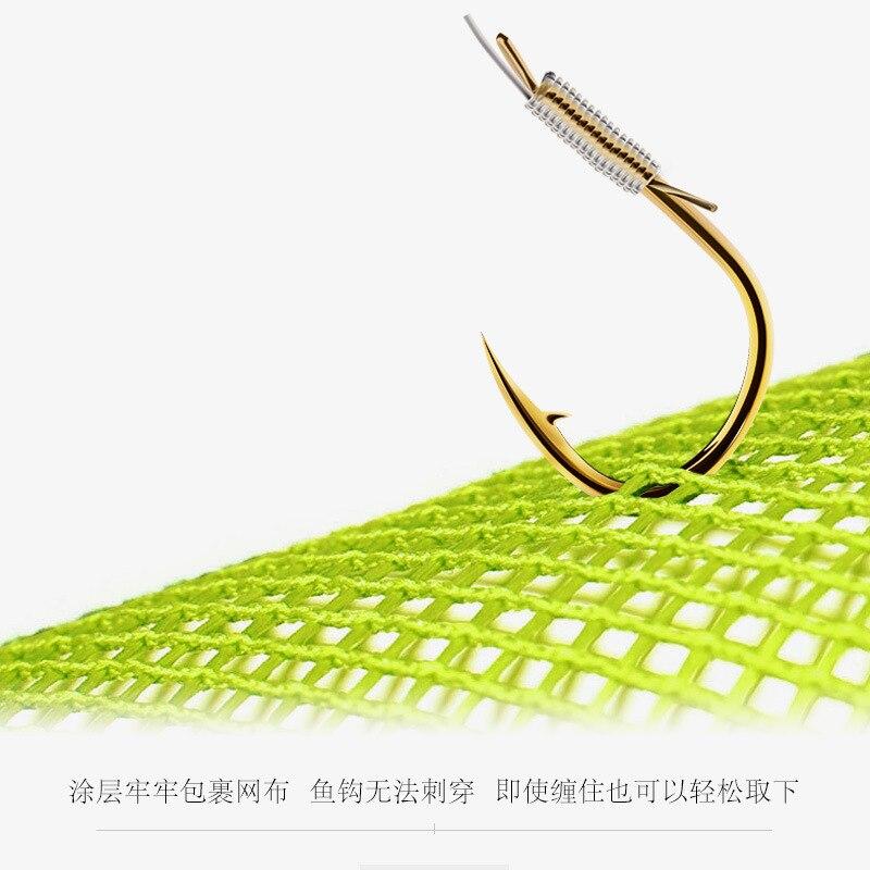 Quick-Drying Copy Grille Nanometer Ultra-Light Fine-mesh Fishing Grille Anti Hanging Fishing Net Deepened Dip Net String Bag