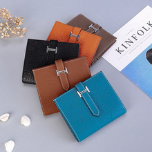 SIKU genuine leather wallet female famous brand wal