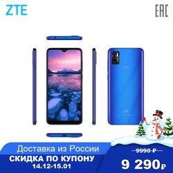 Смартфон ZTE Blade A7s (6.5дюйм), 1560 x 720, 4x1,6 ГГц+4x1,2 ГГц, 8 Core, 3GB RAM, 64GB, 16 МП+8 МП+2 МП/8Mpix, 2 Sim
