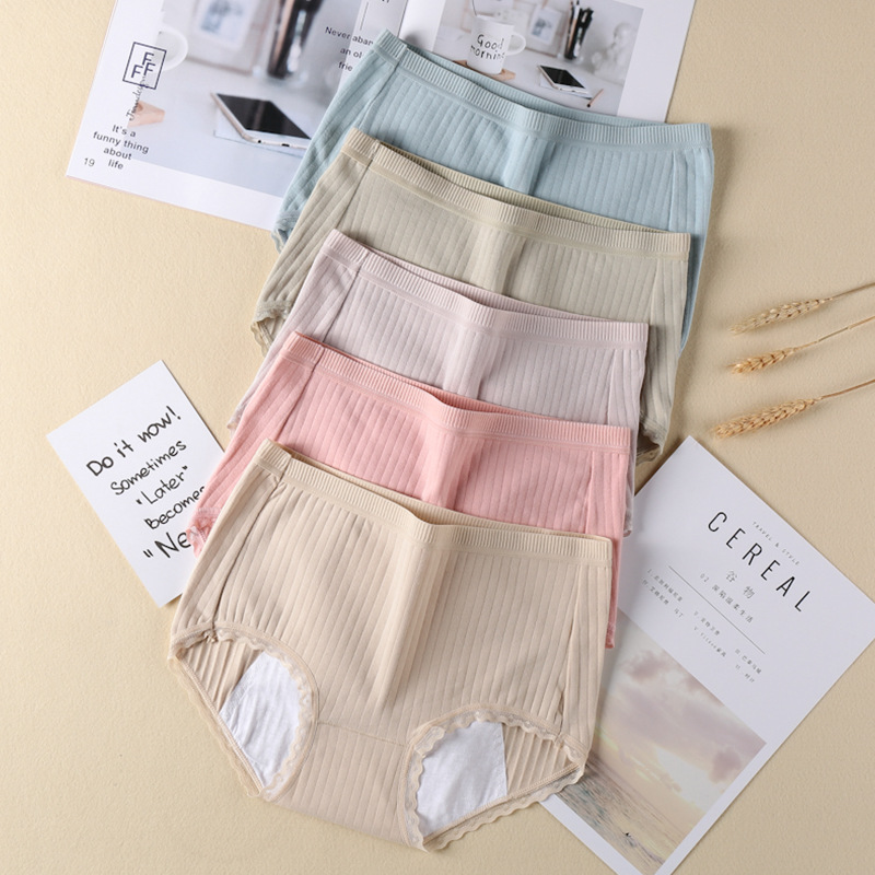New Thread Physiological Underwear Women's Large-Size Mid-Waist Cotton Menstruation Aunt Anti-Side-Exposing Waterproof