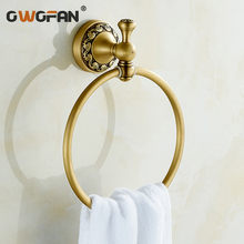 Towel Ring Brass Antique Bronze Hand Towel Holder Retro Bathroom Accessories Ring Towel Holder Black Chrome Home Decoration DG-8(China)