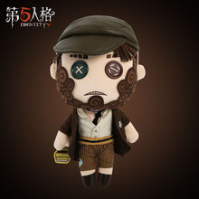Hot Survivor Thief Kreacher Pierson Original Skin Dress Up Doll Anime Game Identity V Cosplay Accessories Plush Toy Girls Gifts(China)