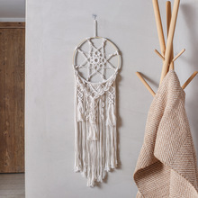 Macrame Woven Moon Bohemian Accent Boho Wall Decor Dreamcatcher Geometric Tapestry Art Beautiful Apartment Dorm Room Decoration braided leaf macrame woven tapestry wind chimes bohemian room decor wall hanging art beautiful apartment dorm room decoration