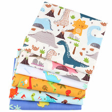 NanChuang Dinosaur Printed Twill Cotton Fabric DIY Quilting Sewing Baby&Children Pillow bedding Textile Material 50x160cm