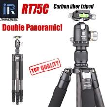 RT75C 10 שכבות סיבי פחמן מקצועי חצובה עבור דיגיטלי DSLR מצלמה כבד stand תמיכה כפול פנורמי ballhead חדרגל