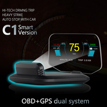 HD Car Head up Display with Windshield Speed Projector Security Alarm HD projection for all cars