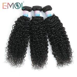 Emol Hair Malaysian Kinky Curly Hair Bundles 100% Human Hair Weave Bundles 1/3/4 Pieces Non-Remy Hair Extensions(China)