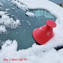 Скребок для льда на лобовом стекле с круглой магической конусообразной формой, лопата для снега, инструмент для удаления снега, конусообразный скребок для лобового стекла