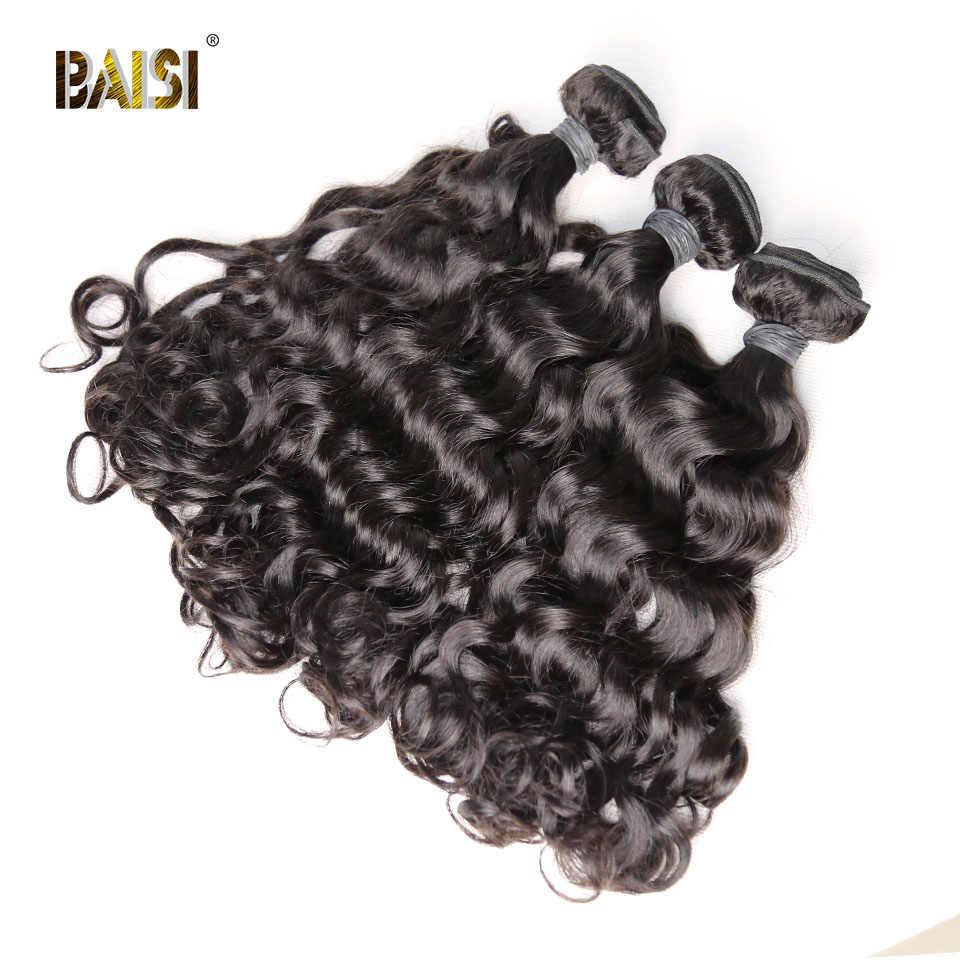 BAISI brezilyalı su dalgası insan saç demeti s 22 24 26 28 inç örgü paket saç Remy insan saçı postiş insan saç demeti