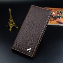 Men's long leather wallet Korean fashion multi-card clutch bag men's new simple fashion business wallet