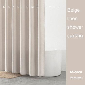 Cortina de ducha de Color sólido, gruesa, amarilla y rosa, imitación de...