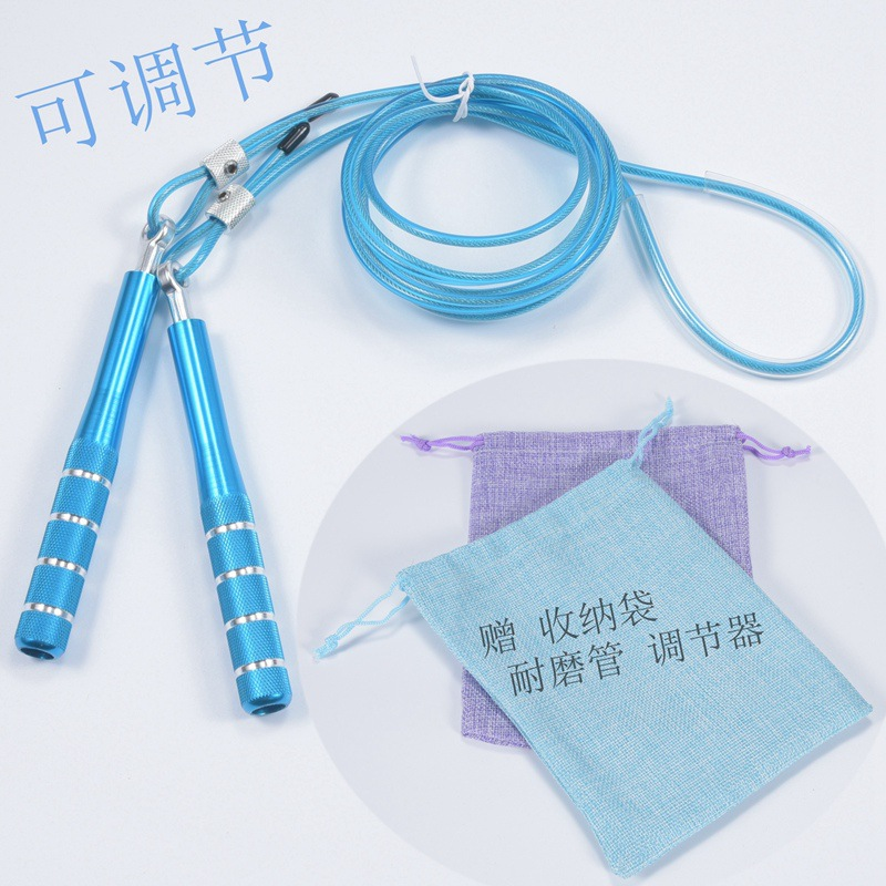 Aluminium Alloy Steel Wire Jump Rope  Fitness 4mm Bearing 2019 The Academic Test For The Junior High School Students Regulation