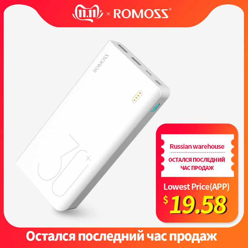 30000mAh ROMOSS Sense 8+ Power Bank Portable External Battery With QC Two-way Fast Charging Portable Powerbank Charger For Phone