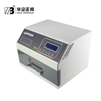 https://ae01.alicdn.com/kf/H66fa5b43e5ee4860bf27962ac9985623S/Reflow-PC-on-line.jpg