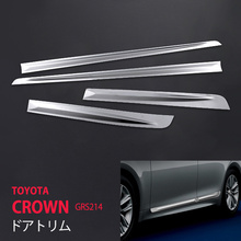 High quality Auto Exterior Parts for Toyota Crown GRS214 Stainless Steel Car Door Trim Cover Car Styling Sticker chrome trim