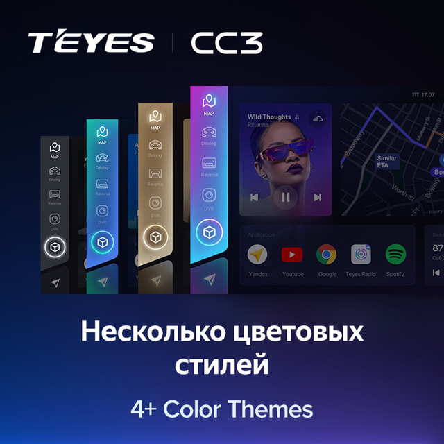 TEYES CC3 Штатная магнитола For Хендай Ай 20 GB For Hyundai i20 2 II GB 2014 - 2018 до 8-ЯДЕР, до 6 + 128ГБ 27EQ + DSP carplay автомагнитола 2 DIN DVD GPS android 10 мультимедиа автомобиля головное устройство 3