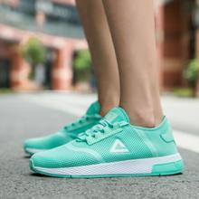 Peak Running Shoes Cushion Breathable Women Casual Sneakers Sports Shoes Textile Light Sneakers E72448E li ning men s cushion running shoes breathable textile sneakers support tpu lining sports shoes arhm057 xyp478