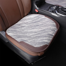 Car seat cover three-piece set without back slip non-tie tied linen auto parts universal size(China)