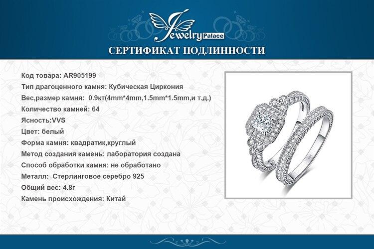 AR905199-XQ-RUS_08