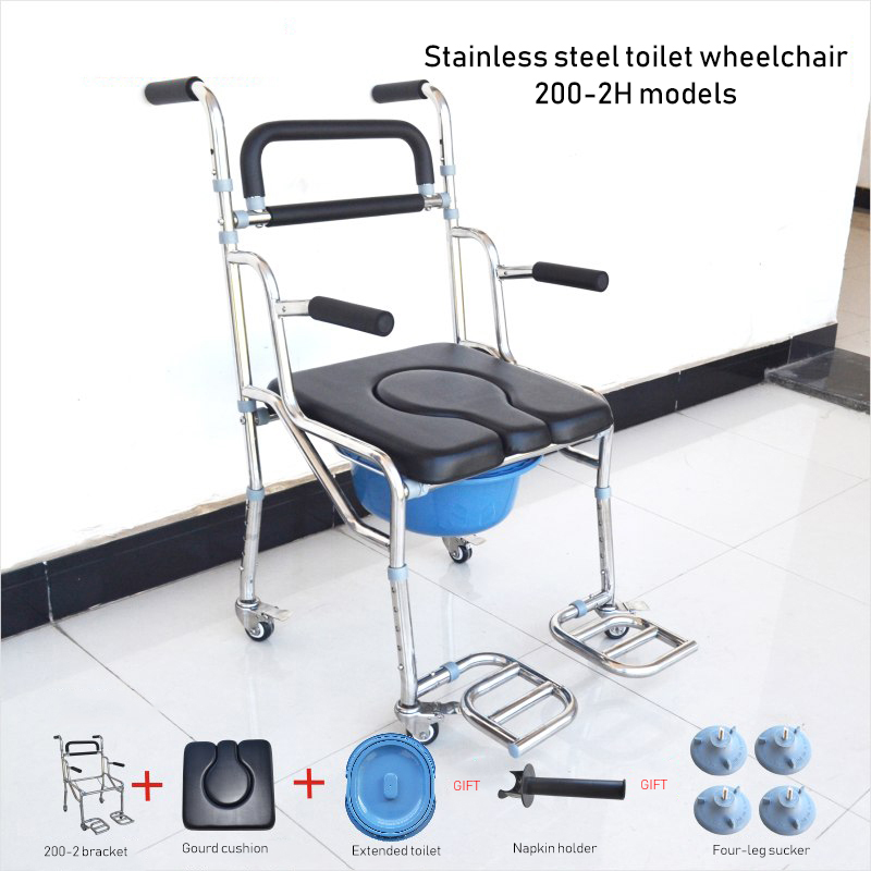200-2H U-Shaped Toilet Chair Pedal Toilet Wheelchair Toilet Disabled Person Care Stainless Steel Can Be Changed Seat Plate