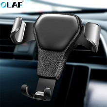 Universal Car Phone Holder For Phone In Car Air Vent Mount Stand No Ma