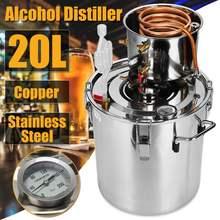 22л дистиллятор Самогонный котел охладитель 20л бытовой нержавеющая сталь медь Этанол Спирт Вода Вино эфирное масло пивоварения