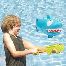 2021 Summer Children Pull Type Water Gun Kids Swimming Pool Beach Interactive Game Cute Spouting Whale Shark Hippopotamus