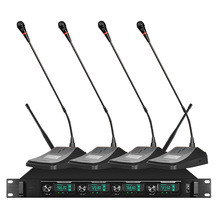 Orban professional wireless microphone system four-channel conference microphone wireless for professional conference rooms high end uhf 8x50 channel goose neck desk wireless conference microphones system for meeting room